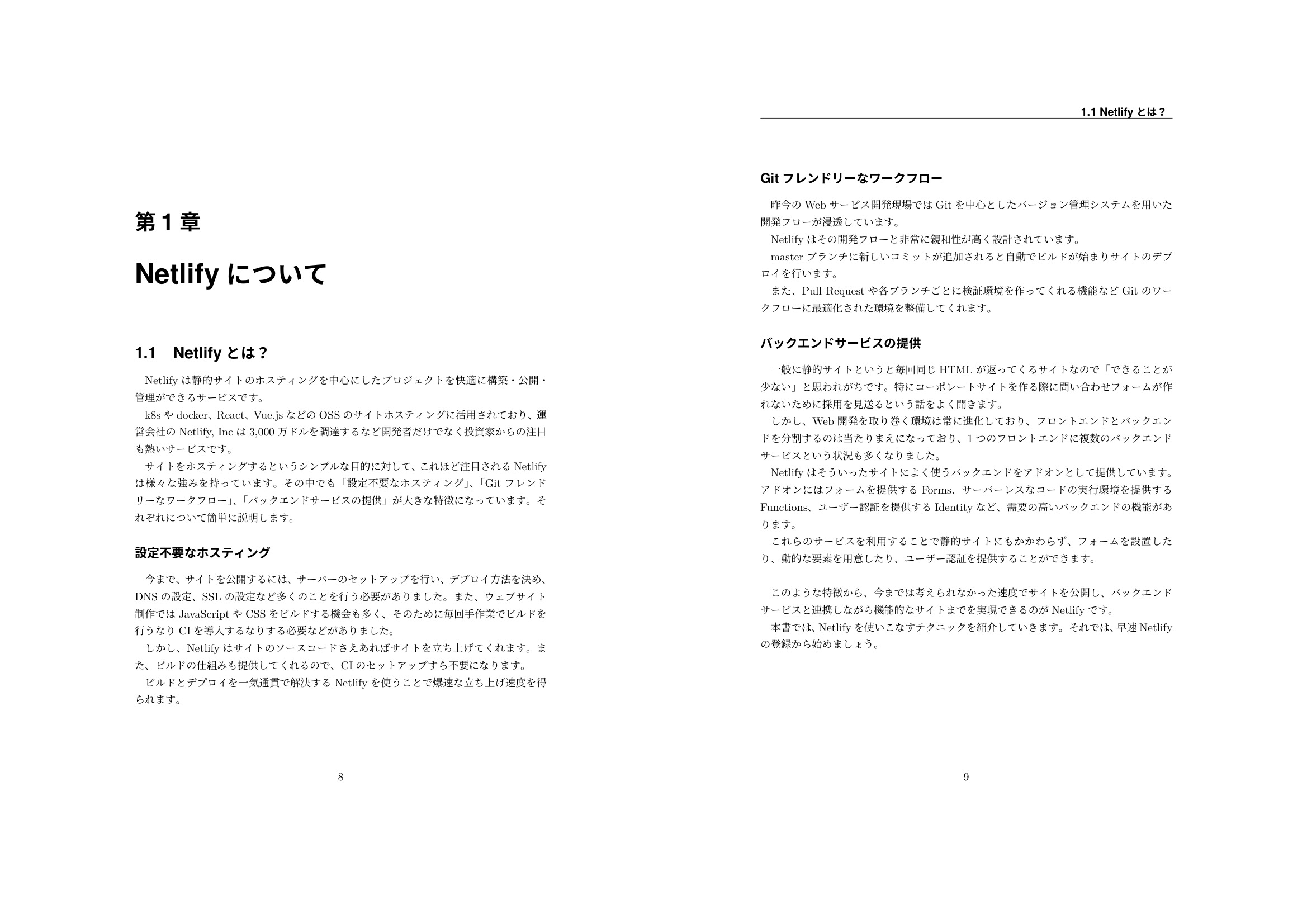 netlify-techbook-2 4.jpeg (408.6 kB)