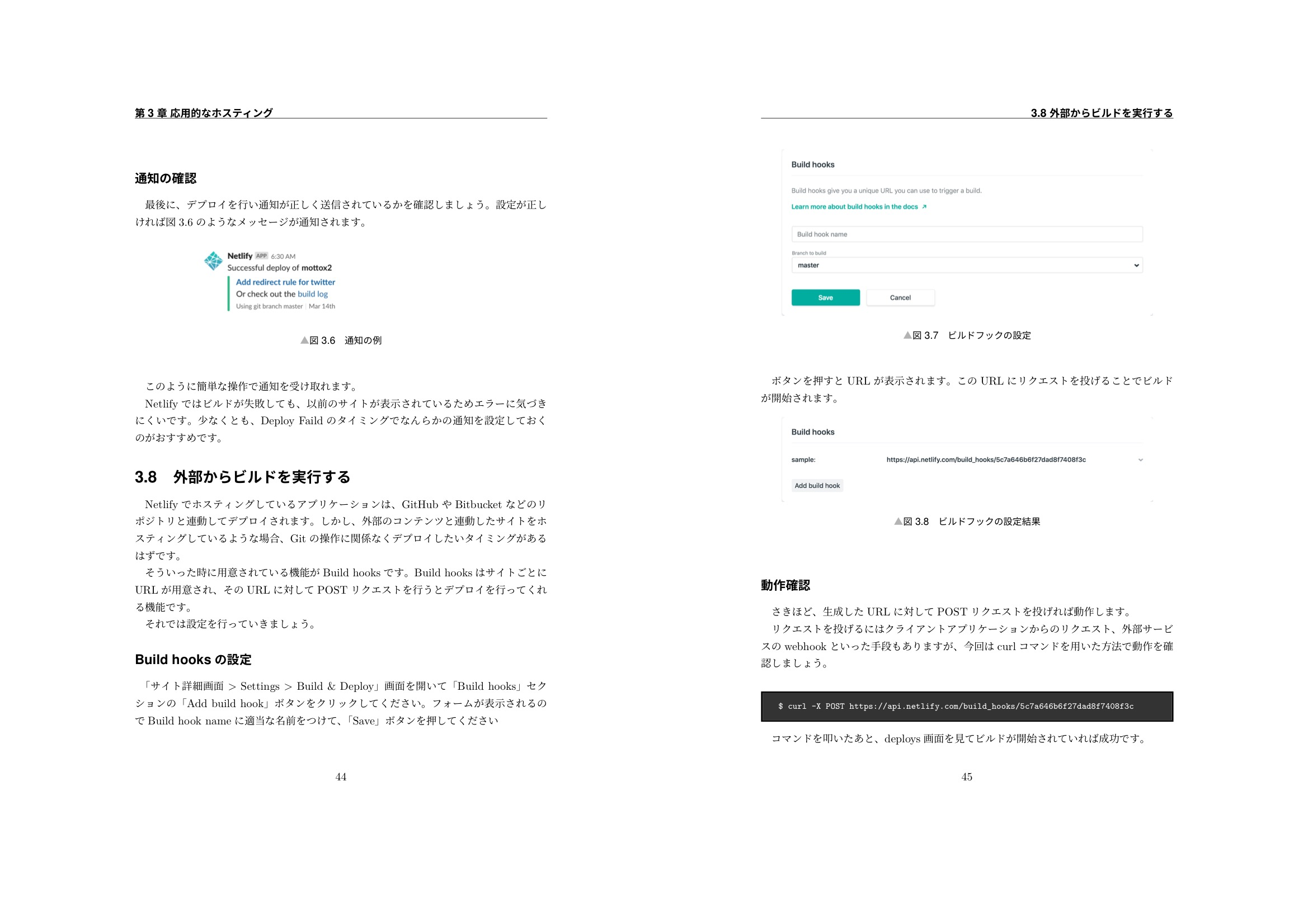 netlify-techbook-2 22.jpeg (320.2 kB)