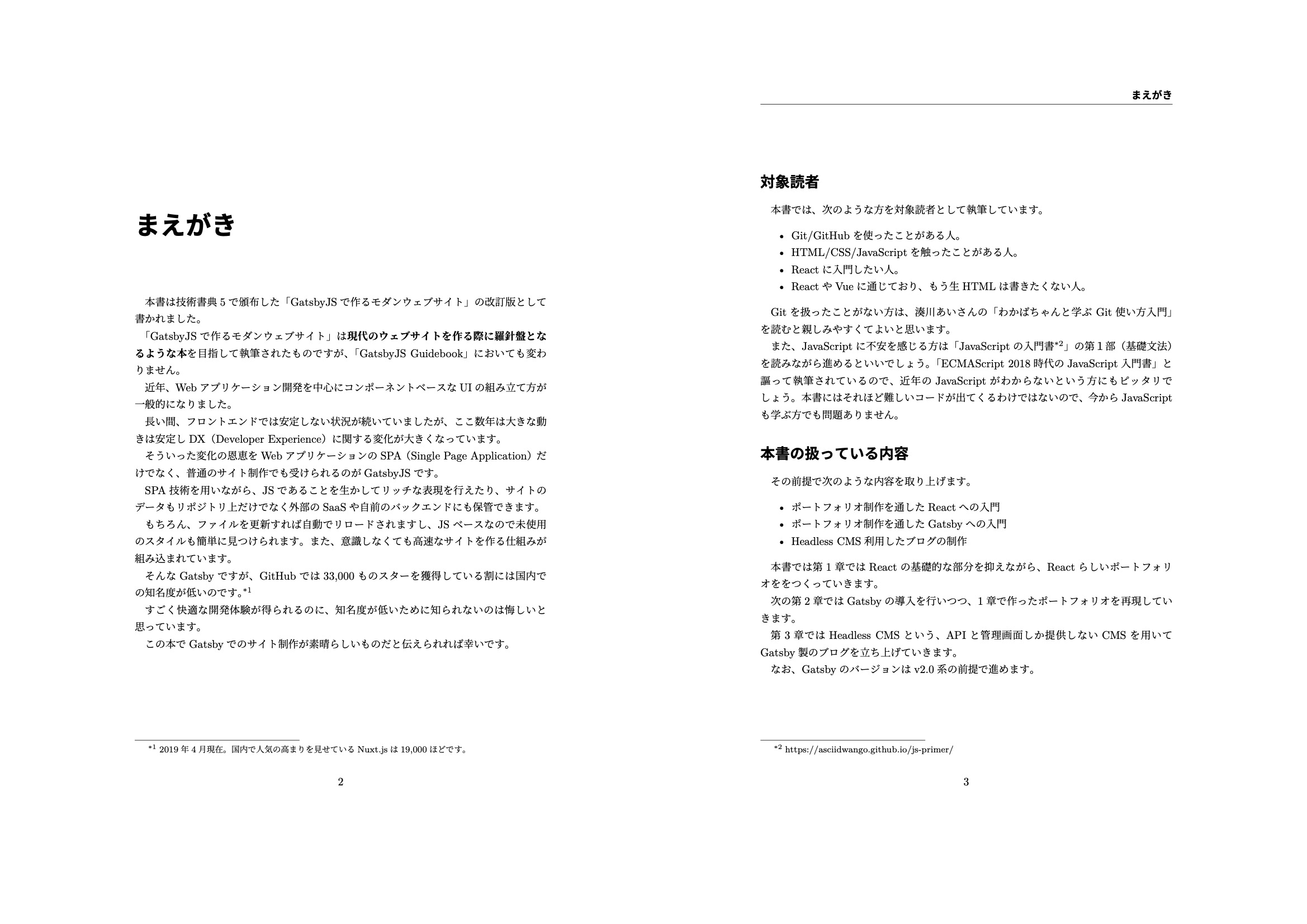 gatsby-guidebook3.jpeg (421.0 kB)