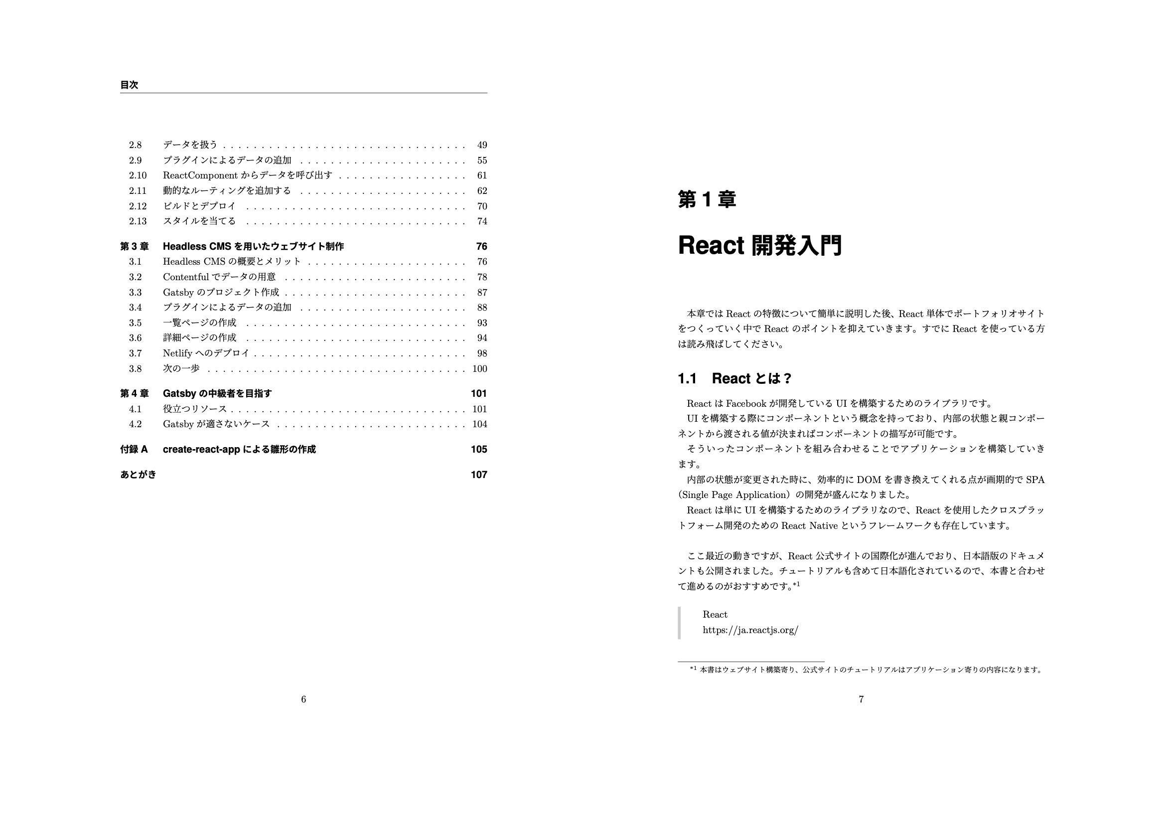 gatsby-guidebook3 3.jpeg (328.8 kB)