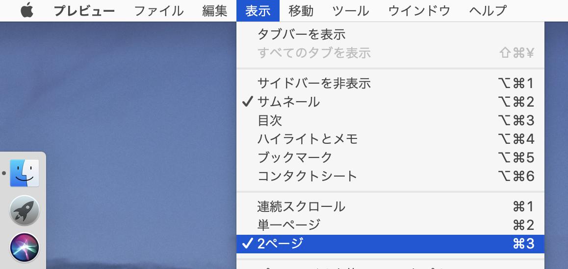 スクリーンショット 2019-06-23 21.50.43.png (543.1 kB)
