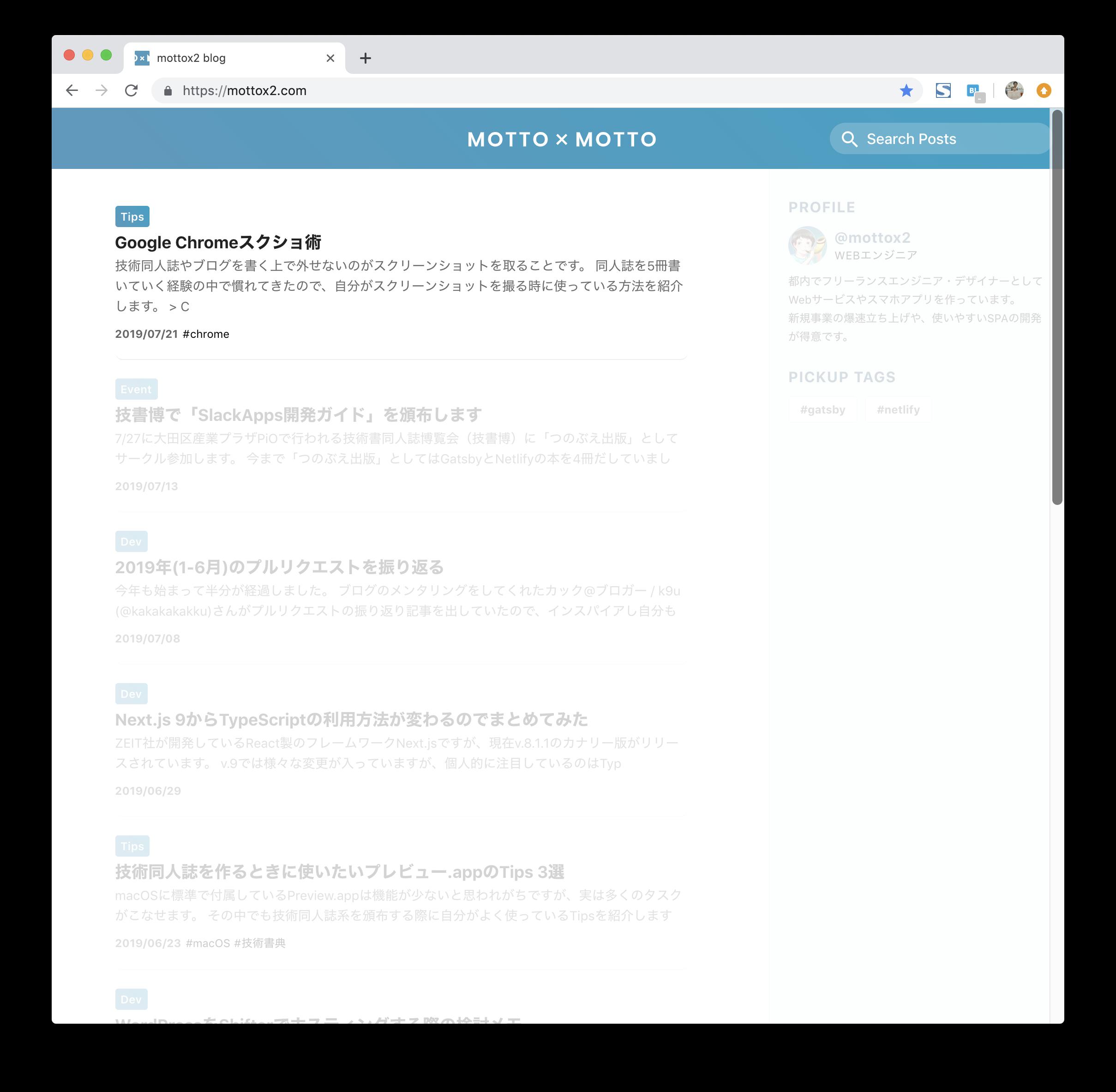 スクリーンショット 2019-07-22 9.50.54.png (1.1 MB)
