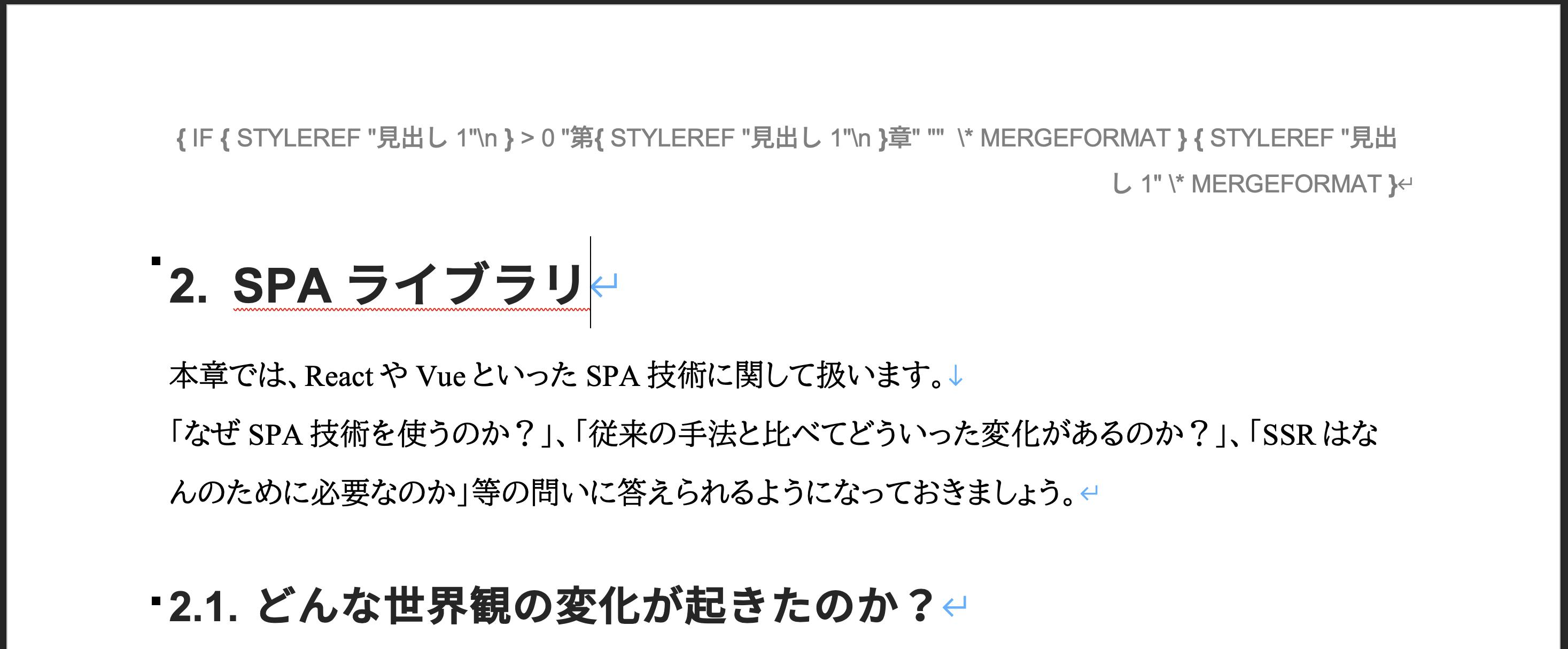 スクリーンショット 2020-02-16 20.51.33.png (845.7 kB)
