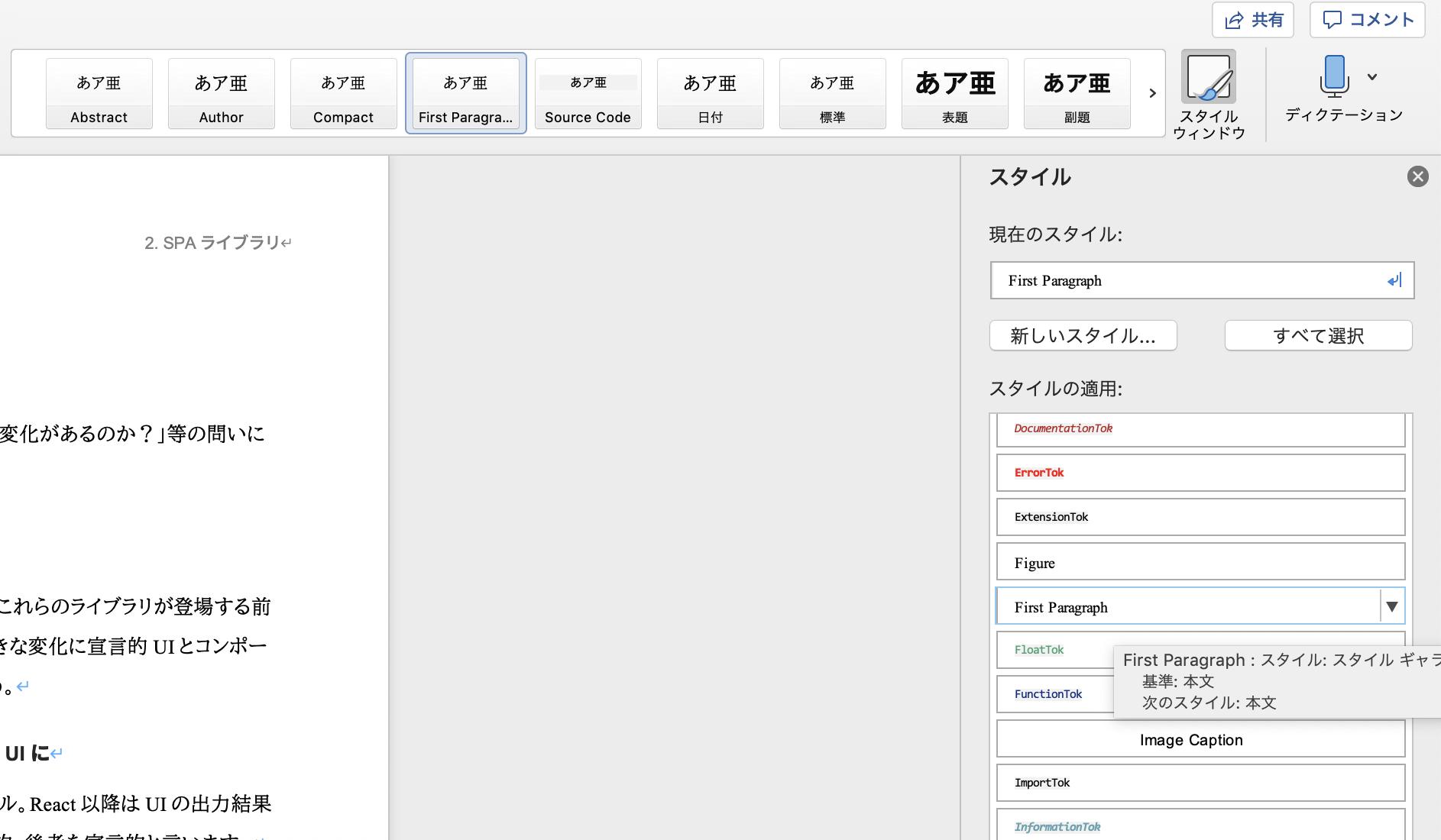 スクリーンショット 2020-02-23 18.16.45.png (333.3 kB)