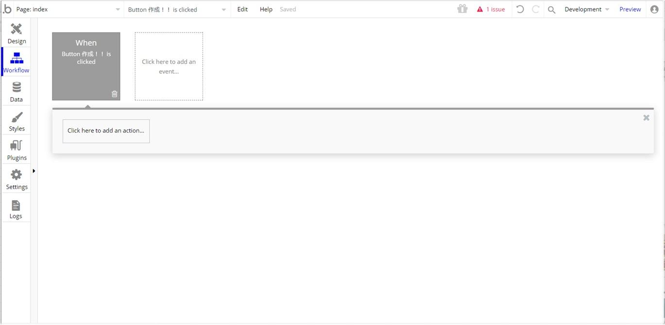 11_workflow.jpg (65.4 kB)