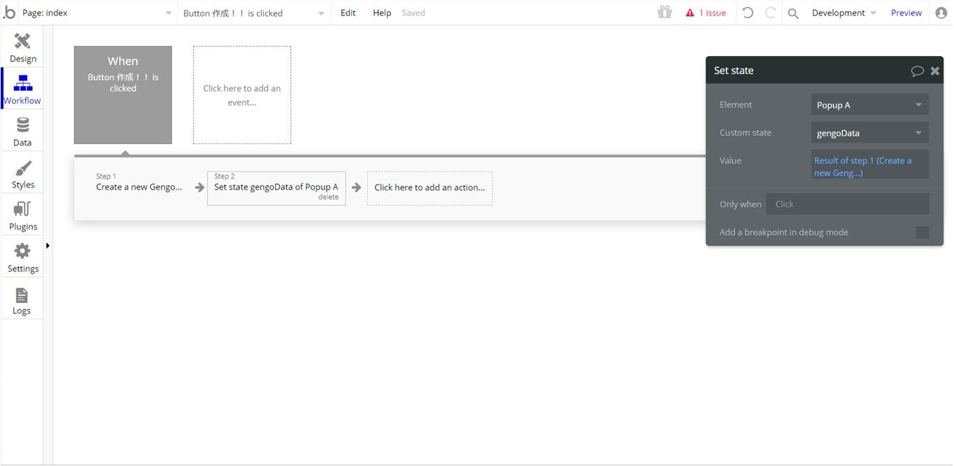 12_workflow_state2.jpg (84.0 kB)