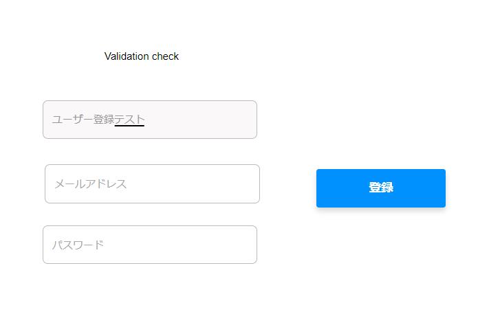 スクリーンショット (17).png (9.2 kB)