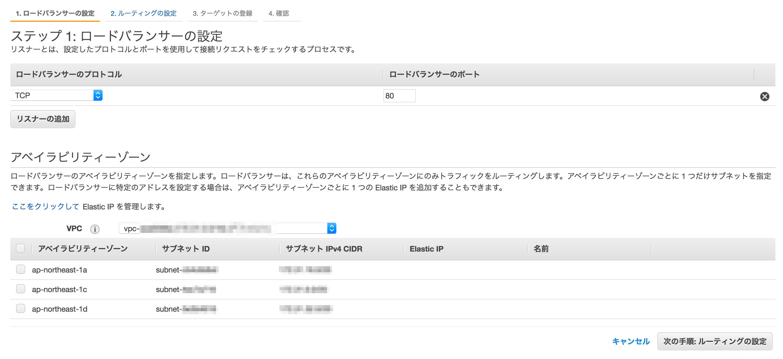 スクリーンショット_2018-04-06_19_29_45.png (313.8 kB)