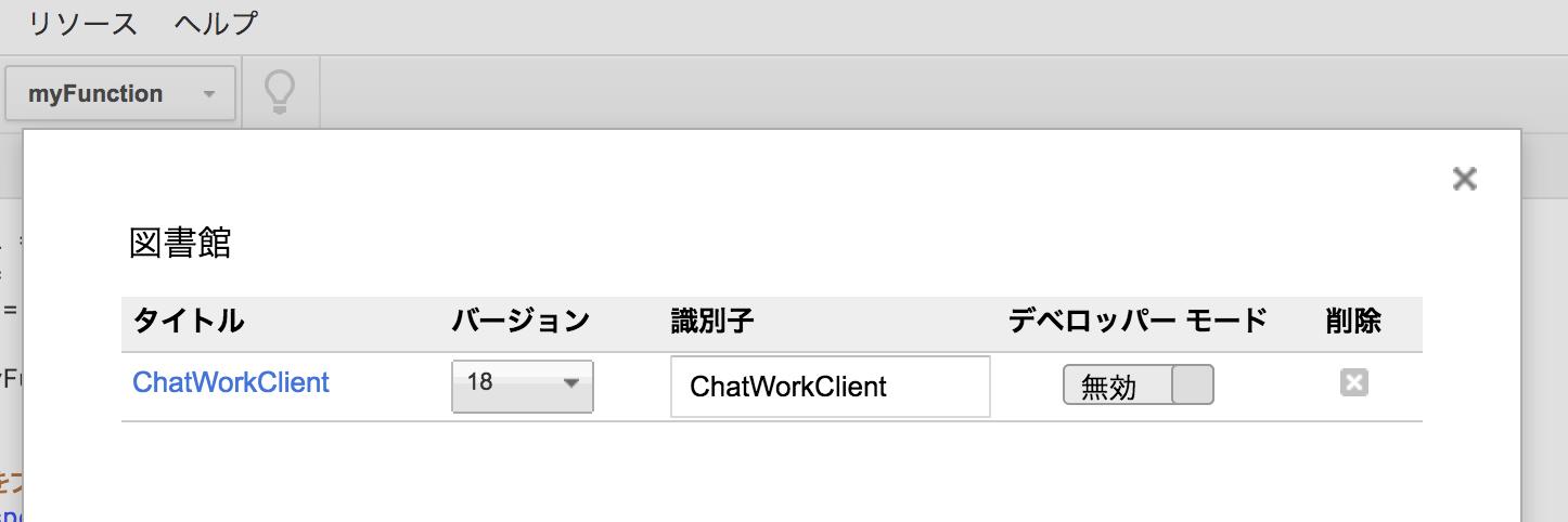 スクリーンショット 2018-03-15 2.07.11.png (63.6 kB)