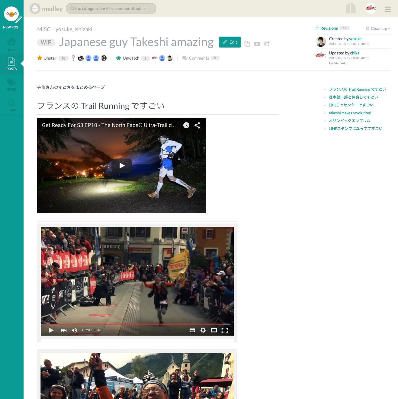 スクリーンショット 2015-10-22 12.50.15.png (1.1 MB)