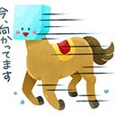:toyoshi: