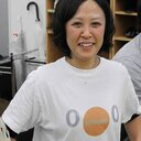 TAEKO AKATSUKA
