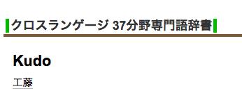 スクリーンショット 2014-09-11 8.03.52.png
