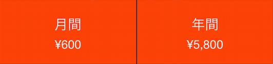 スクリーンショット 2014-10-30 13.53.33.png